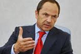 Tihipko calls to fight for investors