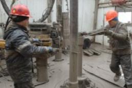 Ukraine increase natural gas production in seas
