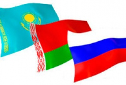 Ukraine wants to have observer status at the Eurasian Union