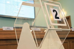 CEC: A voter can correct his data in the register of voters till October 23