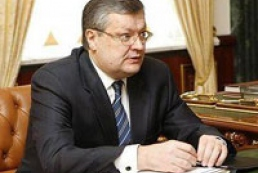 EU-Ukraine summit to take place by the end of the year, Hryshchenko declares