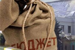 Khoroshkovsky: Cabinet already introduced budget into Parliament
