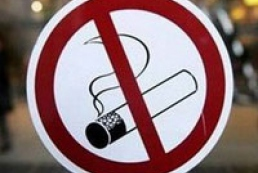Ukraine banned tobacco advertising