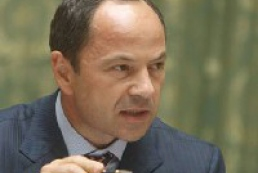 Tihipko: Draft budget submitted to parliament in two weeks
