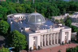 Verkhovna Rada amended draft law on cash turnover organization