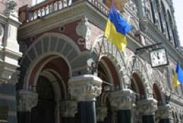 NBU granted a right to set maximum amount of cash settlements