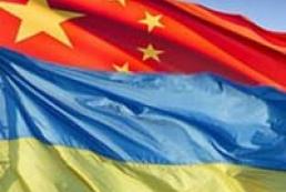 China+Ukraine=?