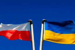 New automobile border-crossing point opened at Ukrainian-Polish border