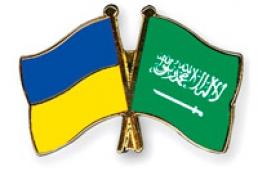 Yanukovych: Ukraine to develop cooperation with Saudi Arabia