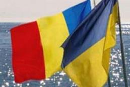 Romanian becomes regional language in Zakarpattia region village