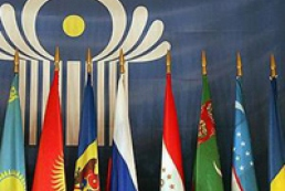Cooperation within CIS to become priority of Ukraine's foreign policy