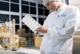 Ukraine opens monitoring center for disease prevention