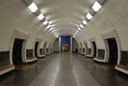 Dorohozhychi metro station resumed its work