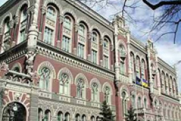 NBU: Real sector supports Ukraine's balance of payments