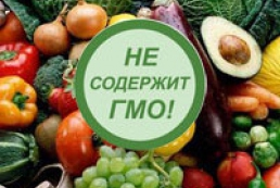 """GMO free"" labeling may be cancelled in Ukraine"