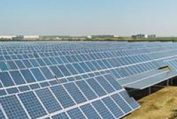 EBRD to finance solar power plants in Ukraine