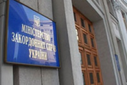 Foreign Ministry: Ukraine did not supply weapons to Syria