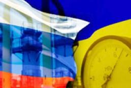 Russia promises Ukraine gas for $160 if it joins Customs Union, Azarov says