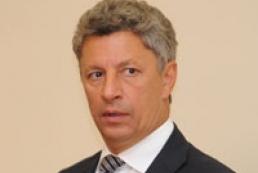 Boiko refused to name gas price for 2013