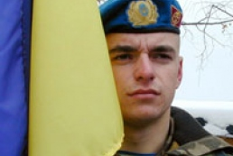NATO impressed with scale of Ukrainian army reforms