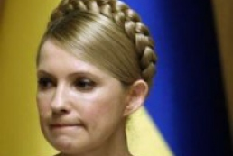 Tymoshenko refuses to participate in UESU case trial for ninth time
