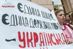 Amendments to language law finalized