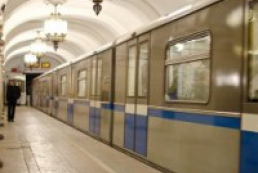 Kyiv subway passenger dies