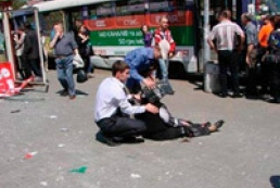 SBU: Dnipropetrovsk bombers wanted to disrupt holding Euro 2012