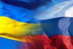 Ukraine, Russia to establish ferry crossing point