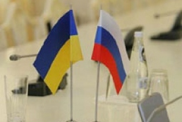 Ukraine and Russia signed readmission agreement