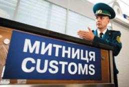 New Customs Code allowed to reduce number of checkings