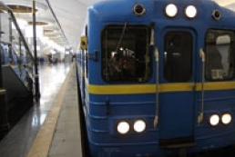Azarov opens new underground station