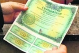 Prasolov: Treasury bills are in great demand