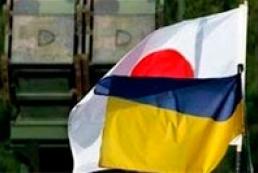 Japan, Ukraine to raise energy saving efficiency