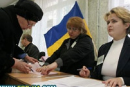 Almost 24% Ukrainians voted as of afternoon