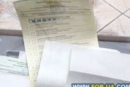 Ukrainians are recommended to vote with their own pen