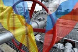 Ukraine reduced Russian gas import by 30.9%