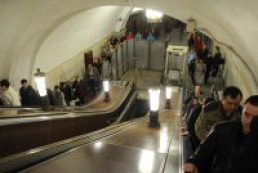 Commission to inspect all Kyiv metro escalators