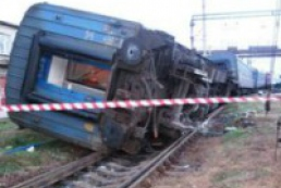 Reason for derailment in Zaporizhia to be voiced in ten days