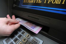 Cabinet: Salary of Ukrainians rose by 15% for nine months
