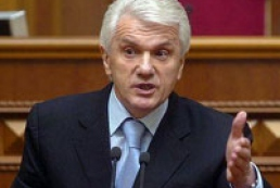 Lytvyn: Budget 2013 should be passed by current Parliament's convocation