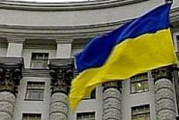 Yefremov: Adoption of state budget-2013 depends on Cabinet