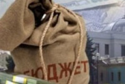 State budget to be adopted by the end of November, Azarov hopes