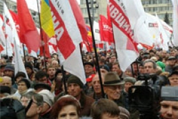 Hundred opposition supporters protest near CEC