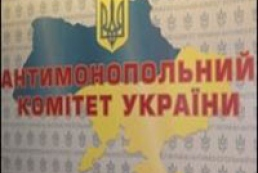 Ukraine is leader in enforcement of competition law