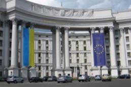 FM: Statements on international isolation of Ukraine are illegal