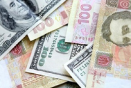 Compulsory sale of foreign currency earnings to stabilize rate