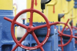 Ukraine to cut gas purchases from Russia
