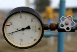 Boyko: Ukraine to increase gas production to three billion cubic meters in 2013