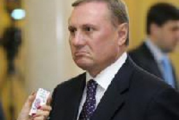 Yefremov: Azarov to head working group to prepare new Parliament first session